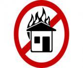 Пожаробезопасность – СО (Стандарты организаций)