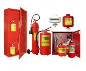 Пожаробезопасность – СНиП (Строительные нормы и правила)