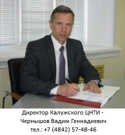 Чернышов Вадим Геннадиевич