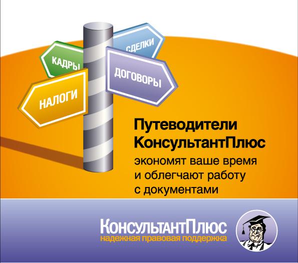 Центр правовой информации